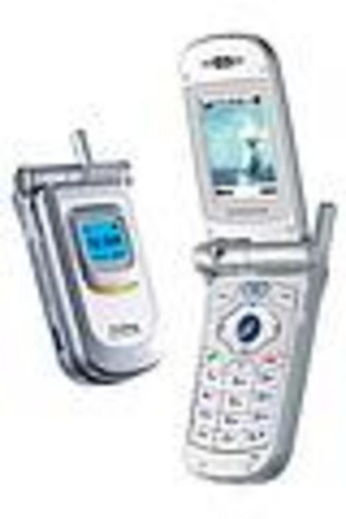 Product picture Instantly Unlock a Samsung SGH-v200 Mobile phone With Code